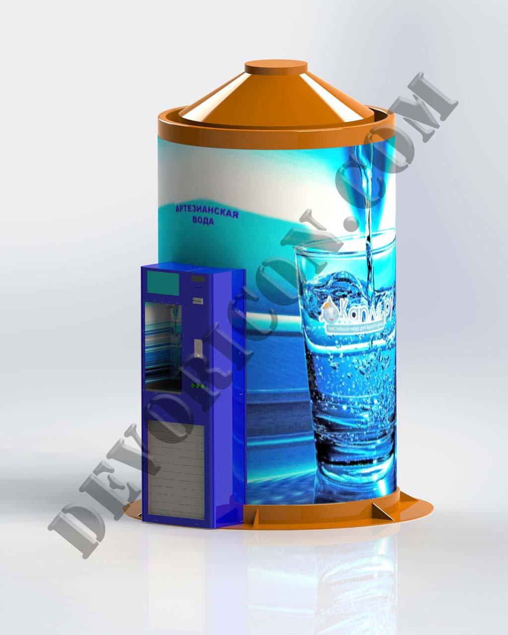 Вода5_1wm