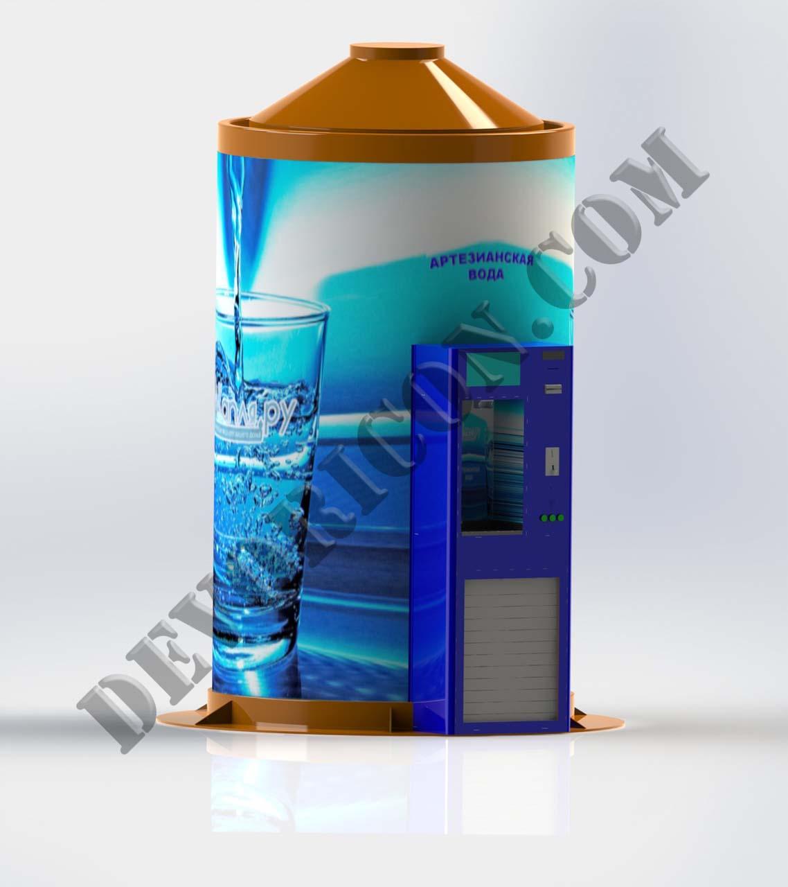 Вода7_1wm